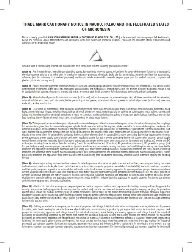 Cautionary Notice Nauru Palau And FSM Munro Leys 3 f pages Jan 2020 001