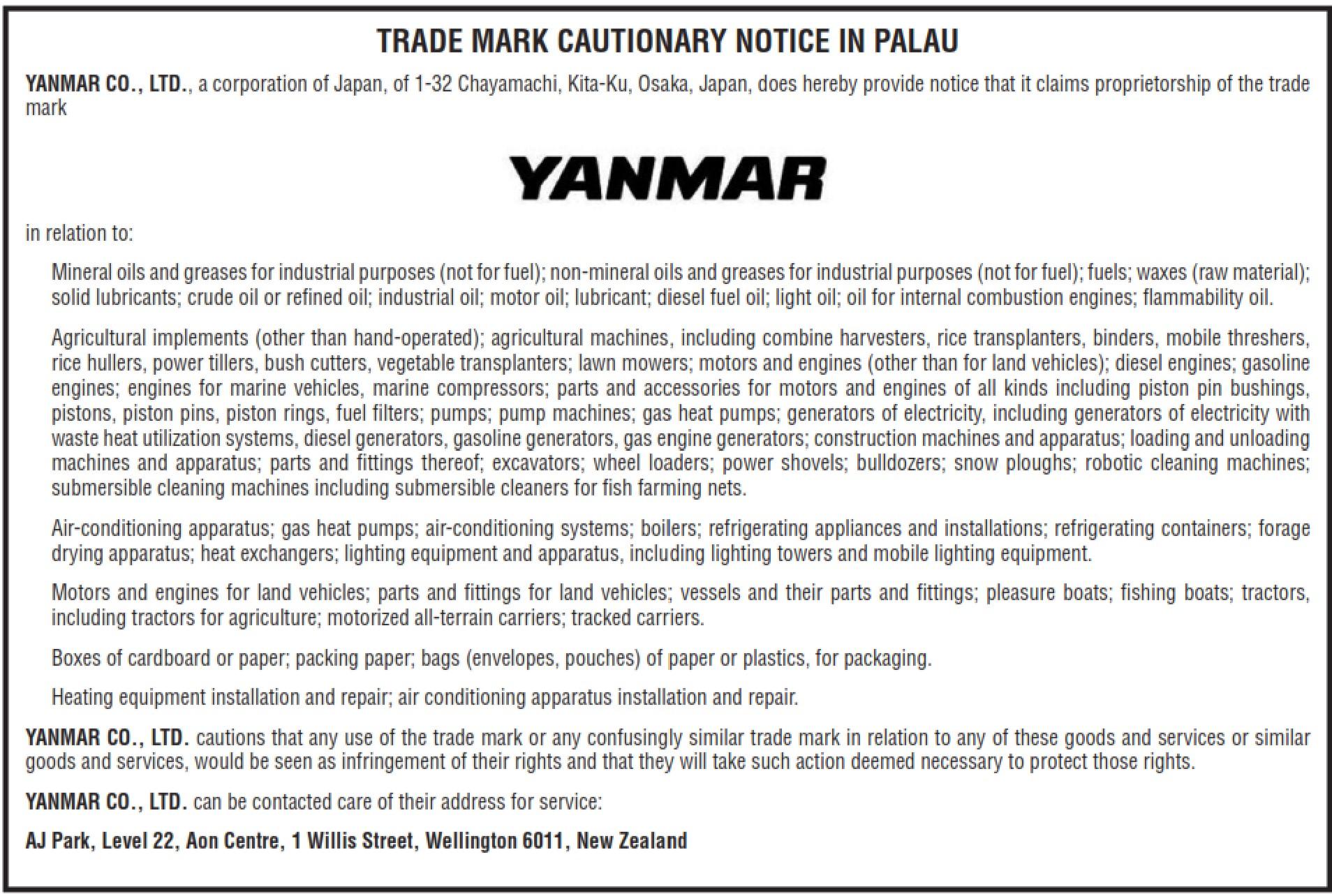 Yanmar Co Ltd
