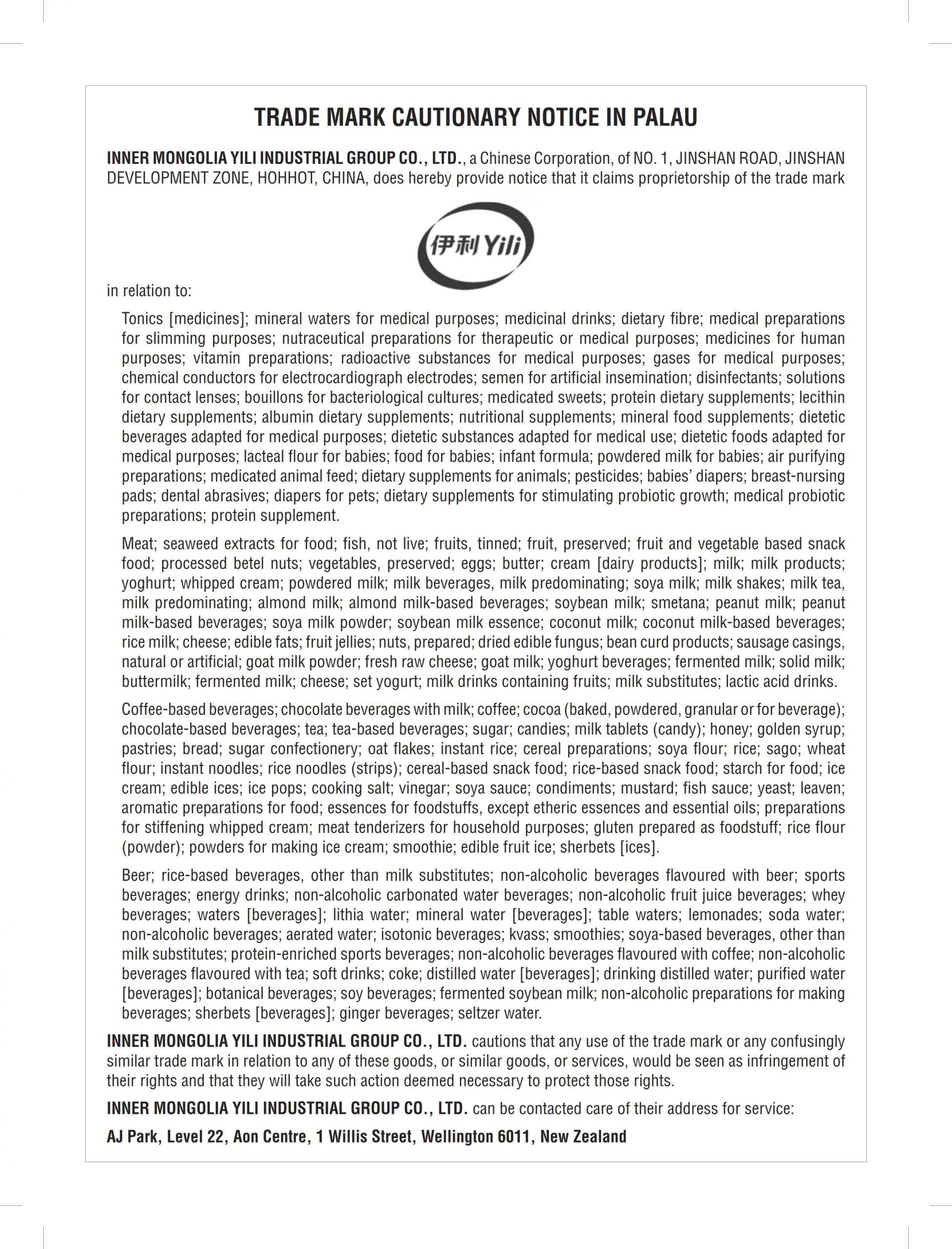 Cautionary Notice Palau Chinese ref 883432