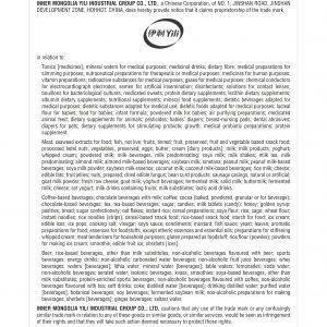 Cautionary notice Nauru Chinese ref 883431