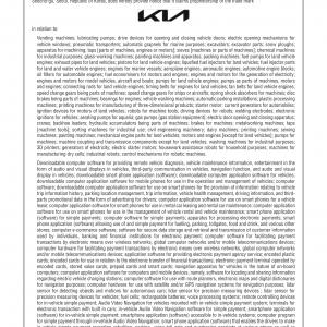 Cautionary Notice KIA ref 88772 2 f pg Jan 2021 001