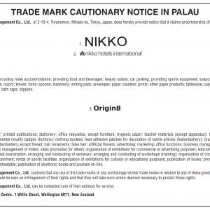 Cautionary Notice Palau NIKKO ref 80202 h hori Jan 2021 001