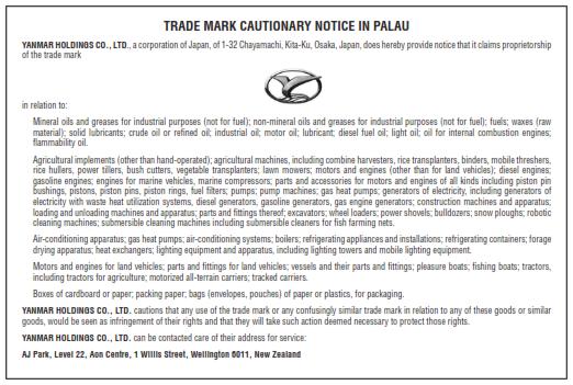 Cautionary notice AJ Park in Palau Feb 2021 001