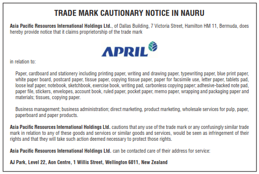 Cautionary notice AJ Park leaf design Feb 2021 001