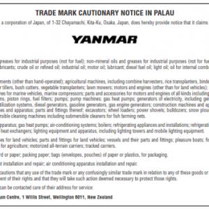 Cautionary notice YANMAR Feb 2021 001